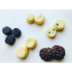 【送料無料】おうちで焼き上げクッキー〜おうちで楽しもう!焼き菓子のお楽しみBOX第2弾|yacchanmusashi