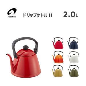 ▽お品物のご紹介▽ コーヒーのドリップに最適なホーローケトルです。 人気「野田琺瑯」のお品物です。 ...