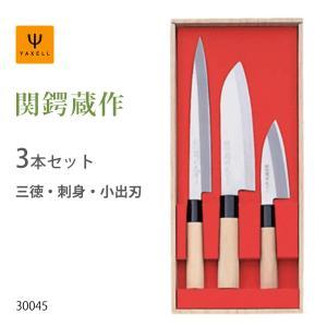 ▽商品の説明  名匠の里が生んだ銘品。 旬の味をそのまま活かす、こだわりの包丁シリーズ。 本格的な和...