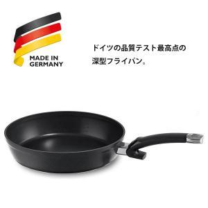 フライパン 深型 26cm IH対応 フィスラー カントリー 159-103-26-100 / コーティングあり PTFEフッ素加工 ドイツ製 Fissler Country /|yacom-tokyo|02
