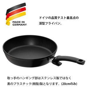 フライパン 深型 20cm IH対応 フィスラー カントリー 159-103-20-100 / コーティングあり PTFEフッ素加工 ドイツ製 Fissler Country /|yacom-tokyo|02