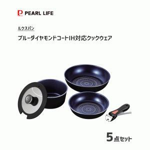 ■着脱式のハンドルの採用により、重ねてコンパクトに収納できる  ■ハンドルを外せばオーブン料理もでき...