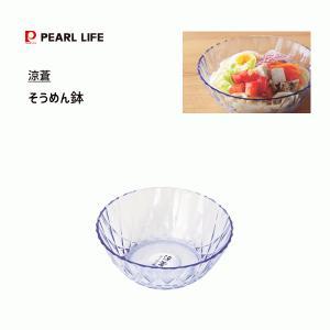 ▽商品の説明  ●扱いやすくお手入れ簡単、軽くて丈夫なプラスチック製  ●涼しさを演出するガラステイ...