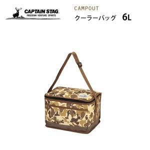 クーラーバッグ 6L キャプテンスタッグ キャンプアウト カモフラージュ UE-541 / 保冷バッグ アウトドア用品 迷彩柄 CAPTAIN STAG / yacom-tokyo