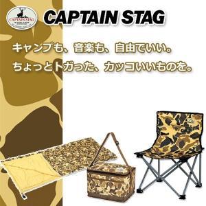 クーラーバッグ 6L キャプテンスタッグ キャンプアウト カモフラージュ UE-541 / 保冷バッグ アウトドア用品 迷彩柄 CAPTAIN STAG / yacom-tokyo 06