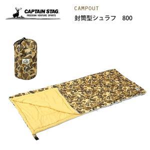 ▽商品の説明  キャプテンスタッグ【CAMPOUT】シリーズ!  鹿のマーク、ロゴが隠れるカモフラー...