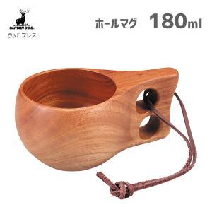 ▽商品の説明  ぬくもりのある木製マグ!   個性的な形状はどこかファンタジーな雰囲気です。    ...