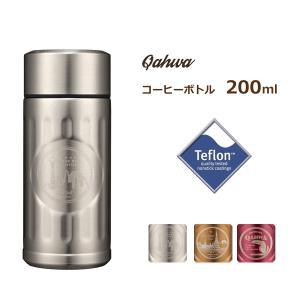 水筒 ボトル 200ml  コーヒーボトル ミニ CBジャパン カフア / QAHWA テフロン加工 保温 保冷 ゴールド ピンク シルバー マグボトル /|yacom-tokyo