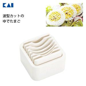 ゆでたまごカッター 波型カット 貝印 DH7275 / 日本製 ゆで卵 カッター エッグスライサー ...