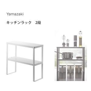 ▽商品の説明  キッチン小物や調味料ラックとして、調理作業をサポートしてくれるキッチン収納ラックです...
