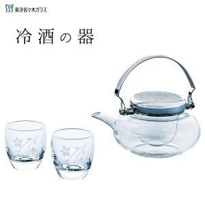 冷酒の器 3点セット ( 杯 ・ 地路利 ) 東洋佐々木ガラス G604-M74 / 日本製 お猪口...