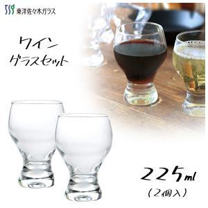 ワイングラスセット 225ml 東洋佐々木ガラス G101-T273 / 日本製 2個入 食洗機対応 ギフト 贈り物 コップ ガラス グラス 業務用 プロユース 家庭用 パーティー|yacom-tokyo