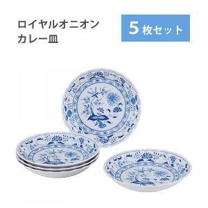▽商品の説明  ●落ち着きあるブルーが目を引くロイヤルオニオンシリーズ。  ●毎日の食卓で活躍する飽...