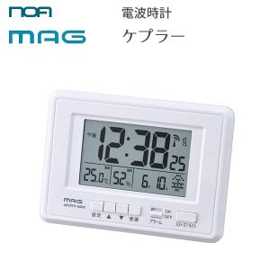 電波時計 ノア精密 マグ ケプラー T-693 WH-Z / マグ ホワイト 電波時計 電子音アラーム スヌーズ ライト 温度表示 湿度表示 カレンダー 置掛両用 MAG /|yacom-tokyo