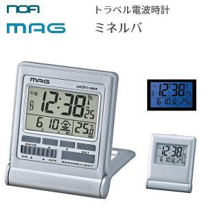 トラベル 電波時計 ミネルバ ノア精密 マグ T-714 SM-Z / シルバー 折りたたみ式 電波時計 アラーム スヌーズ 温度表示 カレンダー表示 ライト MAG /|yacom-tokyo