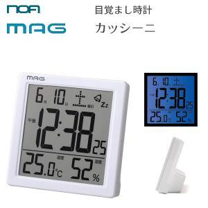 目覚まし時計 ノア精密 マグ カッシーニ T-726 WH-Z / ホワイト アラーム スヌーズ タッチセンサー式ライト カレンダー表示 温度表示 湿度表示 MAG /|yacom-tokyo