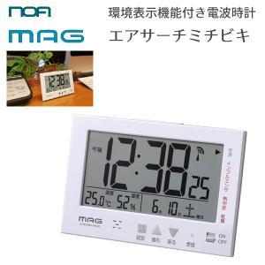 電波時計 環境表示機能付き エアサーチ ノア精密 マグ ミチビキ T-727 WH-Z / ホワイト アラーム スヌーズ ライト 温度表示 湿度表示 カレンダー MAG /|yacom-tokyo