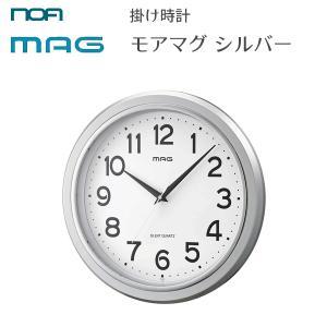 【お品物の機能】  ●スタンダードなデザインの壁掛け時計。  ●秒針が連続して滑らかに動く、音の静か...