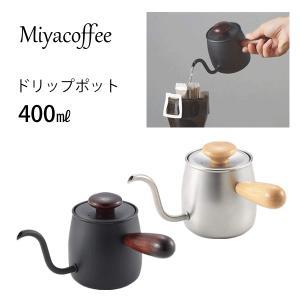 ▽商品の説明  ●一杯分にちょうどいい容量の0.4Lサイズ。 電気ポットややかんなどで沸騰させたお湯...