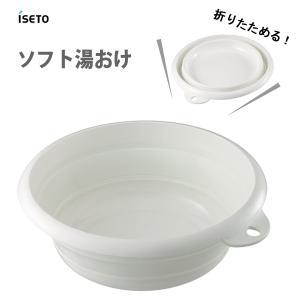 ▽商品の説明  小さくたためる、やわらか素材のソフト湯おけ。 使用後はたたんでコンパクトに収納!  ...