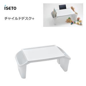 チャイルドデスク+ ホワイト 伊勢藤 I-575 / 日本製 子供用 こども用 キッズ用 デスク 机 テーブル 収納 白 /|yacom-tokyo