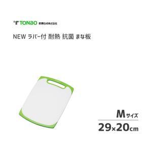 ▽お品物のご紹介▽  ◆すべりを防ぐ!  新形状の特殊ゴムで更にしっかりグリップ!   ◆食洗機対応...