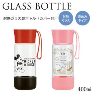 ボトル 水筒 400ml  ガラス製 スケーター 耐熱ガラス製 ボトル カバー付) 400ml GLB4  /  ハローキティ サンリオ ミッキーマウス ディズニー /|yacom-tokyo
