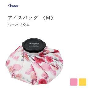 アイスバッグ M ハーバリウム スケーター ICB2 / 氷のう 花柄 熱中症対策 アイシング ピンク イエロー 黄色 花柄 フラワー 暑さ対策 夏用品 /|yacom-tokyo
