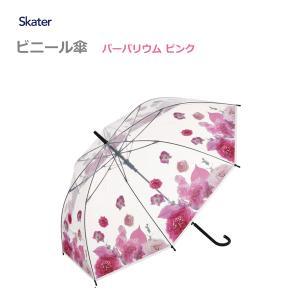 ビニール傘 ハーバリウム ピンク スケーター UBV1 / 長傘 60cm 雨傘 花柄 おしゃれ かわいい /|yacom-tokyo