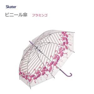 ビニール傘 フラミンゴ スケーター UBV1 / 長傘 60cm 雨傘 花柄 黄色 おしゃれ かわいい /|yacom-tokyo