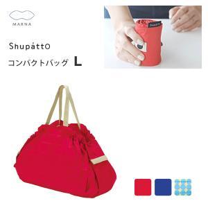 コンパクトバッグ L マーナ シュパット / レッド ネイビー ドット エコバッグ 折りたたみバッグ バッグ Shupatto /|yacom-tokyo
