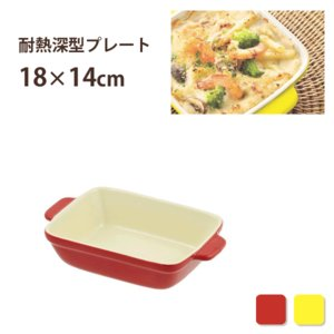 ▽商品の説明  電子レンジやオーブン・オーブントースターで使えます!   ●オーブンで調理をしてその...