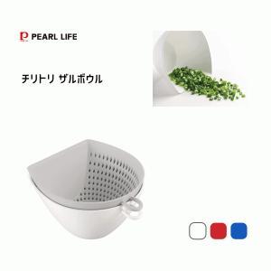 チリトリ ザル ボウル 2点セット パール金属 / 日本製 ホワイト レッド ブルー 電子レンジ可 食洗機可 計量 目盛り付き フック付き /|yacom-tokyo