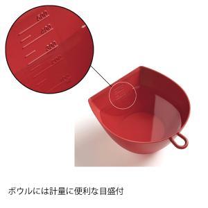 チリトリ ザル ボウル 2点セット パール金属 / 日本製 ホワイト レッド ブルー 電子レンジ可 食洗機可 計量 目盛り付き フック付き /|yacom-tokyo|07