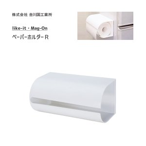 キッチンペーパーホルダー マグネット ホワイト 吉川国工業 Like-it Mag-On 8038 ...