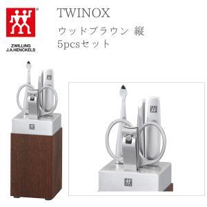 ネイルケア 5pcsセット ウッドブラウン 縦 ヘンケルス TWINOX Spa 97345-000 / HENCKELS ギフト ネイルファイル ネイルクリッパー /|yacom-tokyo