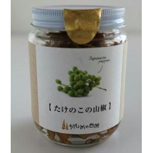 加茂女(かもめ)の台所★無添加京都山城たけのこの山椒★|yadamon
