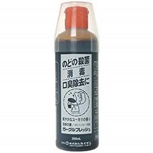 【第3類医薬品】カイゲン ガーグルフレッシュ うがい薬  300ml