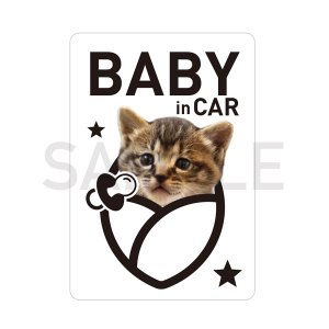 BABY in CAR ステッカー(ホワイト)★ドライブ 赤ちゃん ベイビィ ステッカー シール 車 3000円以上送料無料|yadotoneko