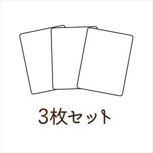 どれでもステッカー3枚セット★選べる おしゃれ 扉 ドア 猫 犬 3000円以上送料無料|yadotoneko