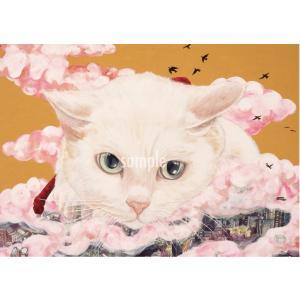 アートパネルB5「進撃の猫」★岩堀葉 猫画 リビング インテリア 3000円以上送料無料|yadotoneko