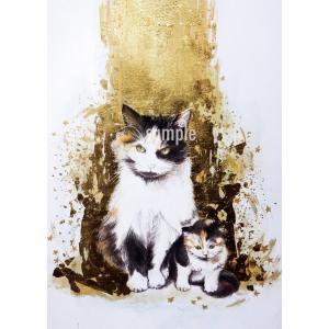 アートパネルB5「星降る夜」★岩堀葉 猫画 リビング インテリア 3000円以上送料無料|yadotoneko