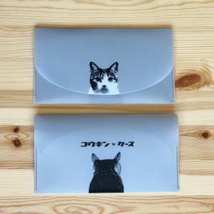 〈1個〉猫でざいんマスクケース〈抗菌〉|yadotoneko