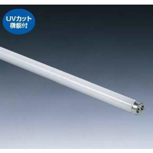日立 3波長形蛍光ランプハイルミックUVFL20SS・ EX-D/18-VハイルミックD色  HITACHI FL20SSEXD18V