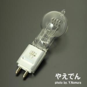 ウシオ USHIO   JCD100V1000WC2/UT JCD標準タイプ ハロゲンランプ