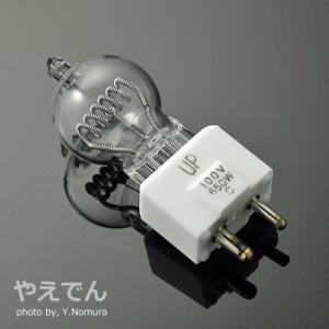 ウシオ USHIO   JCD100V650WC JCD標準タイプ ハロゲンランプ