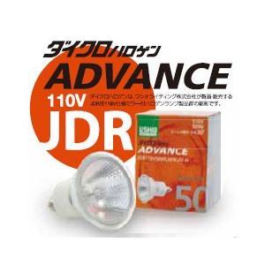JDR110V65WLM/KUV-H ウシオ ダイクロハロゲンADVANCE アドバンス USHIO ハロゲンランプ
