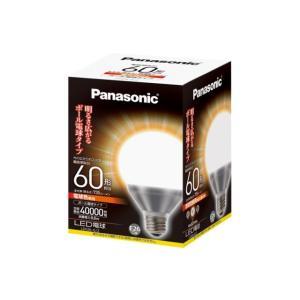 LDG9L-G/2 LDG9LG2 LED電球 ボール電球タイプ 8.8W 90mm E26口金 電...