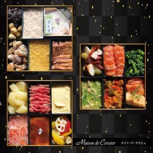 代官山にあるフレンチレストラン「メゾン・ド・スリジェ」のフレンチおせちです。すべて無添加で冷凍でない...