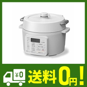 アイリスオーヤマ 電気圧力鍋 2.2L 2WAYタイプ グリル鍋 6種類自動メニュー 65メニュー掲...